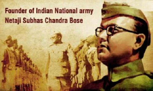 Subhas Chandra Bose Picture