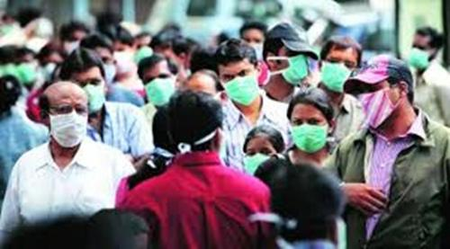 Facts about Swine Flu