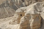 10 Interesting the Dead Sea Scrolls Facts
