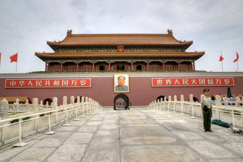 Facts about The Forbidden City