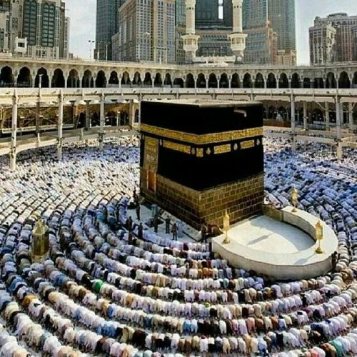 The Kaaba Images
