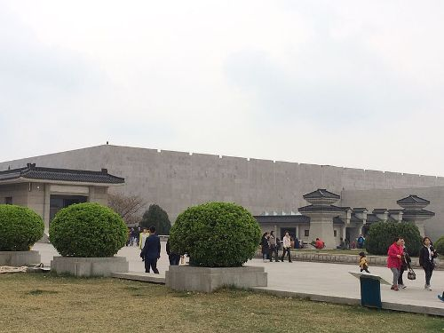 terracotta army museum