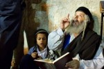 10 Interesting Judaism Facts