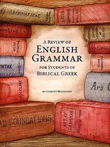 English Grammar Cover
