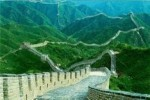 10 Interesting Great Wall of China Facts