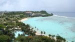 10 Interesting Guam Facts
