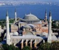 10 Interesting Hagia Sophia Facts