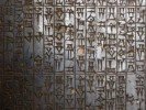 10 Interesting Hammurabi's Code Facts