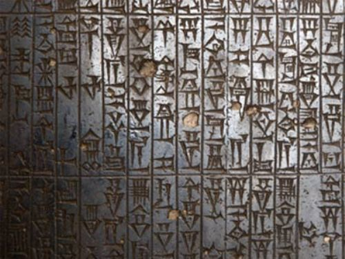 Hammurabi's Code facts