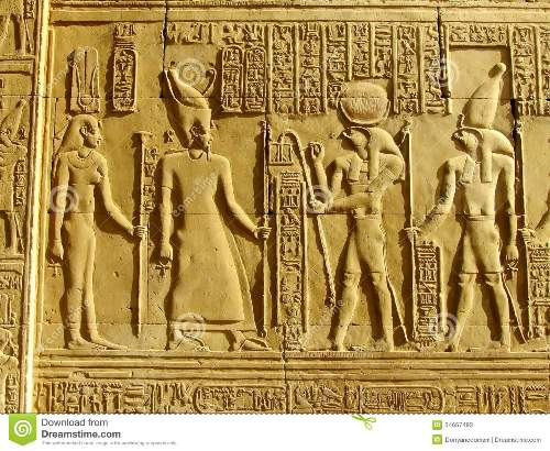 Hieroglyphics Facts