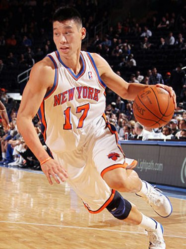 Jeremy Lin BasketBall Player