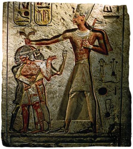 Ramses II Image
