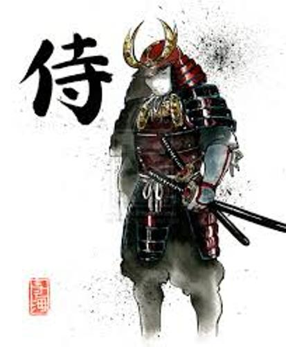 Facts about Samurai Pic