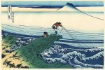 10 Interesting Hokusai Facts