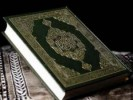 10 Interesting The Quran Facts