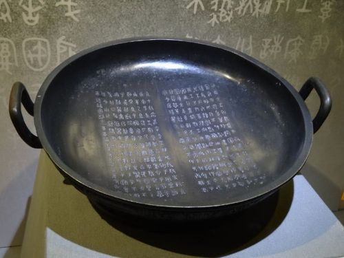 the Zhou Dynasty Images